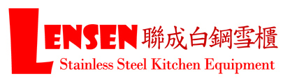 Lensen Stainless Steel Kitchen Equipment -