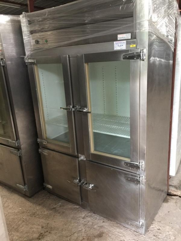 4 doors chiller freezer